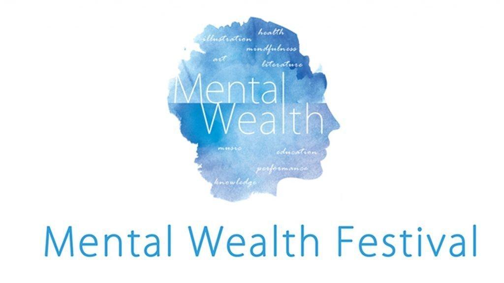 MentalWealthFestival2019