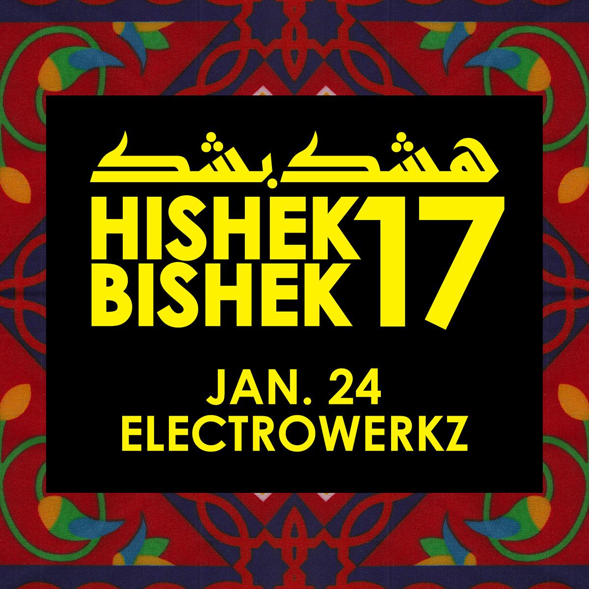 Hishek Bishek 17 IG