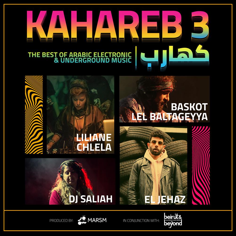 Kahareb 3 IG
