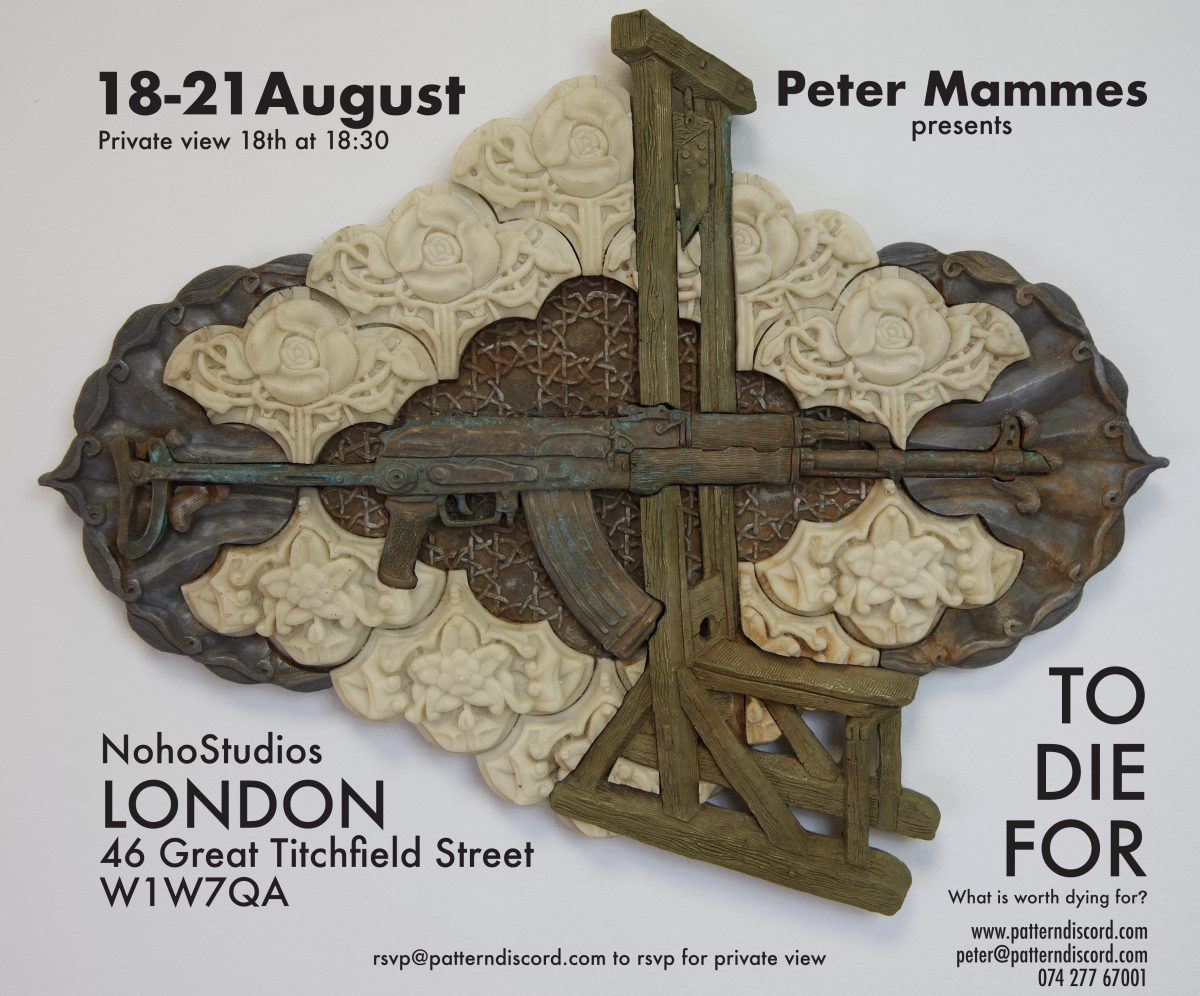 Free Art Exhibition in London