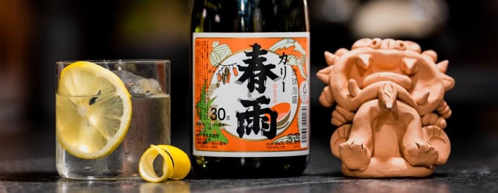 Craft Okinawa lions and sip awamori cocktails at Pantechnicon Japan