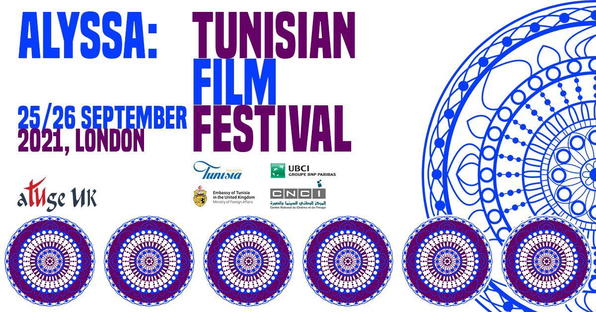 London Tunisian Film Festival